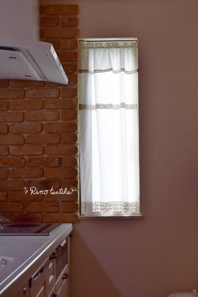 リネンカフェカーテン キッチン小窓